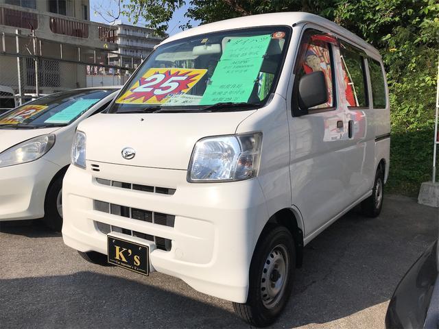 沖縄の中古車 ダイハツ ハイゼットカーゴ 車両価格 25万円 リ済込 2013(平成25)年 15.0万km ホワイト