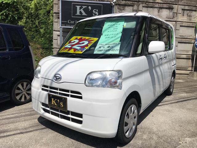 沖縄県の中古車ならタント L キーレス アイドリングストップ ナビ スライドドアドア ベンチシート Wエアバッグ