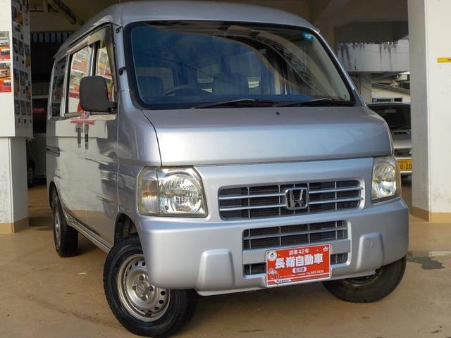 沖縄県の中古車ならアクティバン SDX 本土中古車・パワステ・エアコン