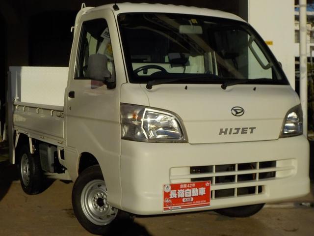 沖縄の中古車 ダイハツ ハイゼットトラック 車両価格 69万円 リ済込 2008(平成20)年 8.3万km ホワイト