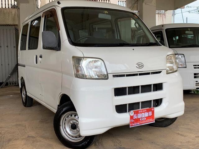 沖縄県の中古車ならハイゼットカーゴ DX 本土中古車・パワステ・エアコン