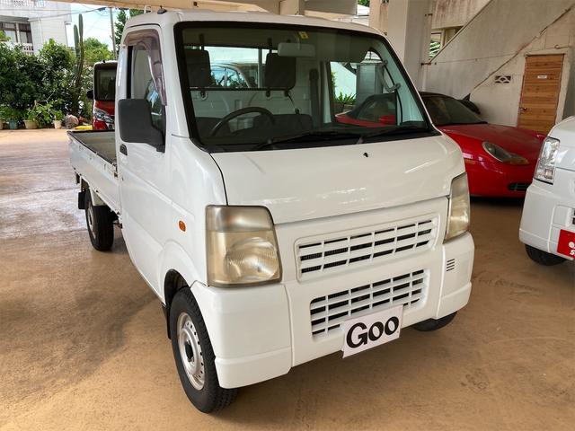 沖縄県の中古車ならスクラムトラック 4WD