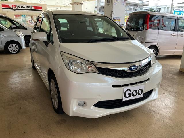 沖縄県の中古車ならトレジア 1.3i-S パールホワイト