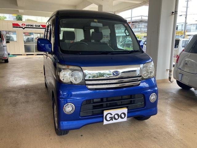 沖縄の中古車 ダイハツ アトレーワゴン 車両価格 57万円 リ済込 2005(平成17)年 5.1万km ブルー