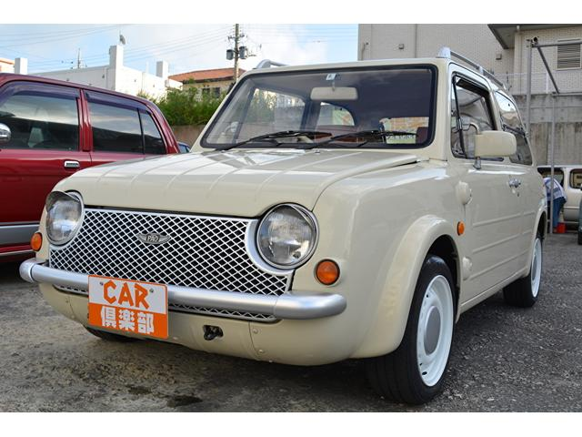 沖縄県の中古車ならパオ 内外装レストア・5MT車・本土仕入れ