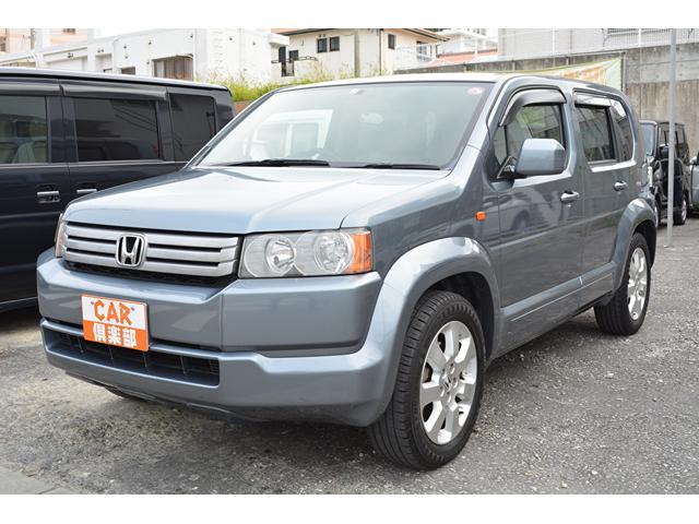 沖縄県の中古車ならクロスロード 20X・本土中古車