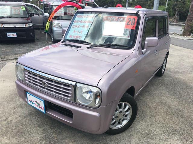沖縄県の中古車ならアルトラパン G すぐ乗れます!