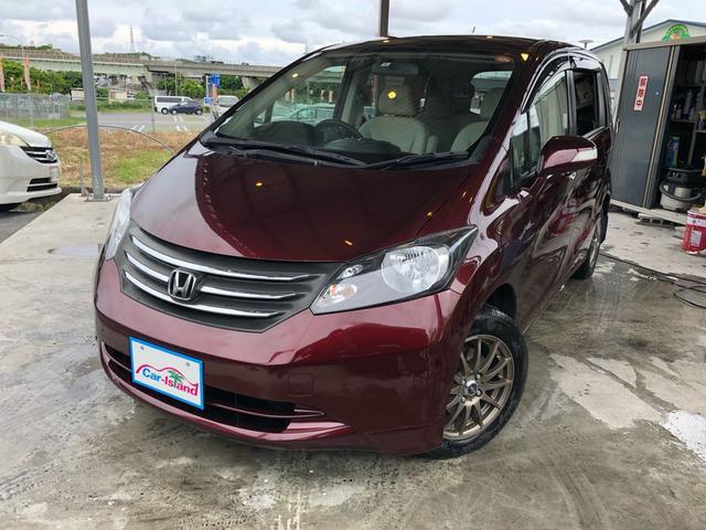 フリード:沖縄県中古車の新着情報