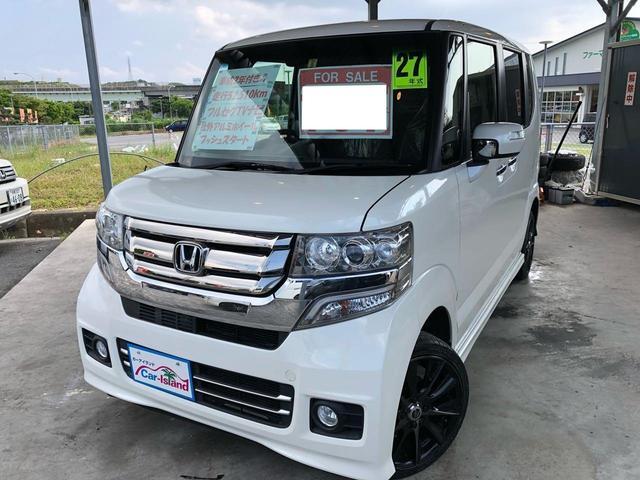 沖縄県の中古車ならN-BOX+カスタム G・Lパッケージ