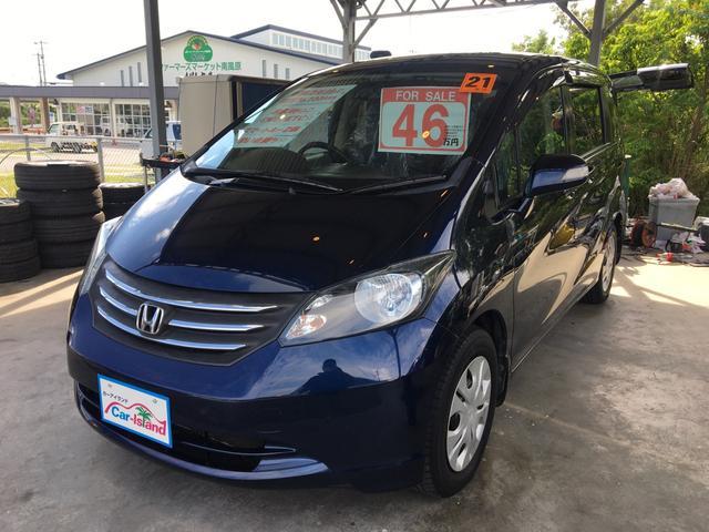 沖縄県の中古車ならフリード G ジャストセレクション フルオートエアコン スマートキー パワーウィンドウ パワースライドドア ETC 8名乗り