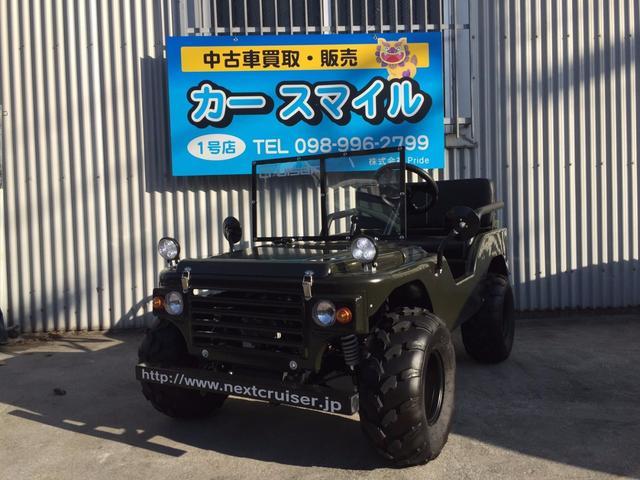 沖縄の中古車 その他 その他 車両価格 52.9万円 リ未 2018年 1km グリーン
