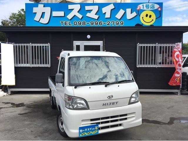 沖縄の中古車 ダイハツ ハイゼットトラック 車両価格 54.8万円 リ済込 平成20年 9.5万km ホワイト