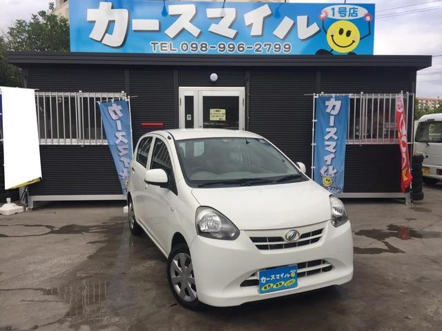 沖縄の中古車 ダイハツ ミライース 車両価格 30.9万円 リ済込 平成25年 8.9万km ホワイト