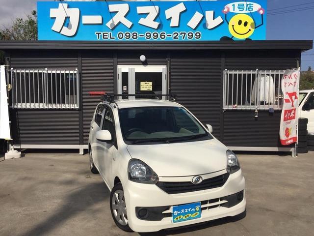 沖縄の中古車 ダイハツ ミライース 車両価格 33.8万円 リ済込 平成25年 9.8万km ホワイト