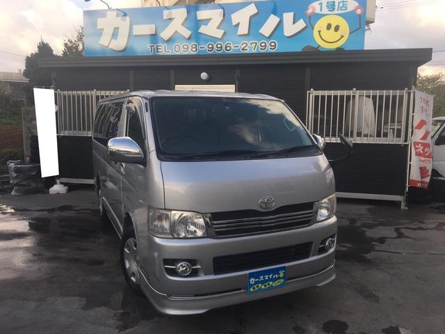 沖縄県の中古車ならレジアスエースバン 5ドア ロングGLパッケージ 新年度自動車税込