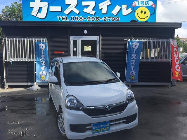 沖縄の中古車 ダイハツ ミライース 車両価格 37.8万円 リ済込 平成25後 8.7万km ホワイト