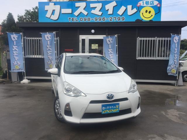 トヨタ L 新年度自動車税込「カースマイル1号店」で検索