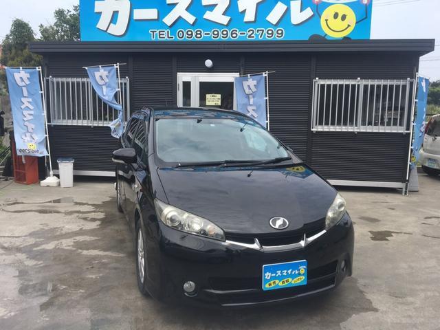 沖縄県の中古車ならウィッシュ 1.8S フルセグTV ETC