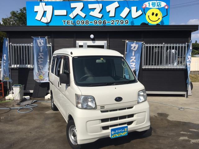 沖縄県の中古車ならサンバーバン トランスポーター 「カースマイル1号店」で検索