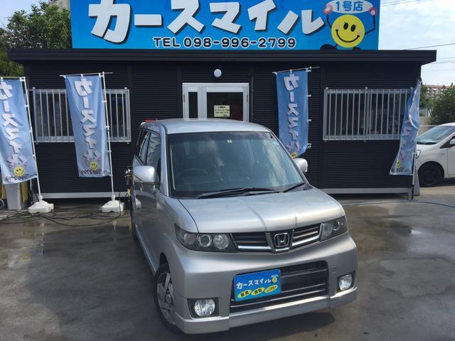 沖縄県の中古車ならゼストスパーク Wターボ スマートキー 5万km台