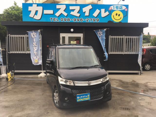 沖縄県の中古車ならパレットSW TS Bluetoothナビ フルセグTV Bカメラ付