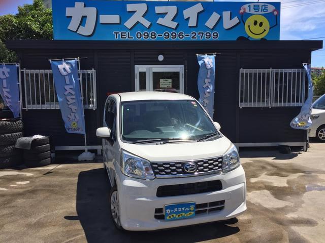 沖縄の中古車 ダイハツ ムーヴ 車両価格 49.8万円 リ済込 2015(平成27)年 8.9万km ホワイト