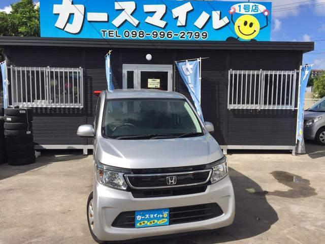 沖縄の中古車 ホンダ N-WGN 車両価格 53.8万円 リ済込 2014(平成26)年 8.4万km カトラリーシルバーM