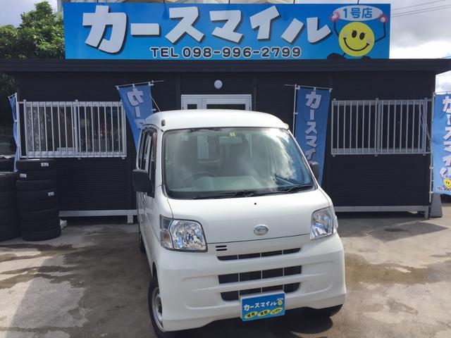 沖縄の中古車 ダイハツ ハイゼットカーゴ 車両価格 44.8万円 リ済込 2014(平成26)年 8.0万km ホワイト