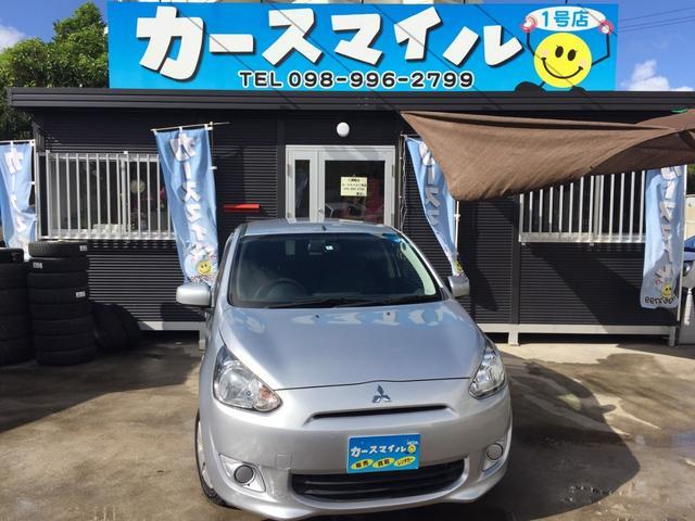 沖縄県の中古車ならミラージュ M アイドリングストップ キーレス