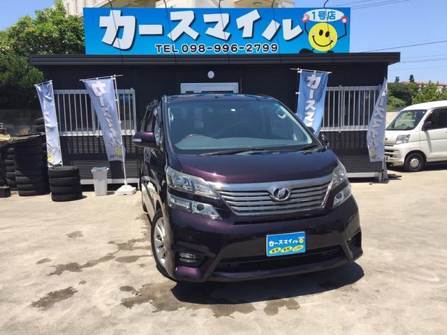 トヨタ 2.4Z ナビTV 両側パワスラ
