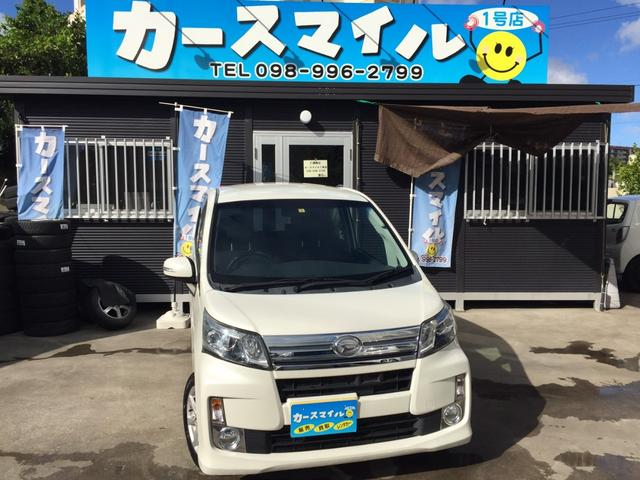 沖縄県の中古車ならムーヴ カスタム X SA BluetoothナビTV スマートキー