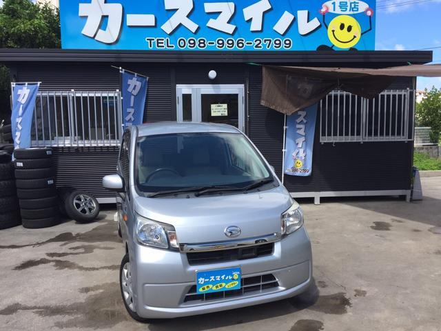 沖縄県の中古車ならムーヴ L SA スマートアシスト エコアイドル キーレス
