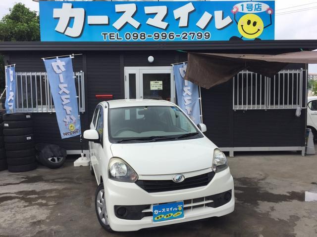 沖縄県の中古車ならミライース L エコアイドル キーレス