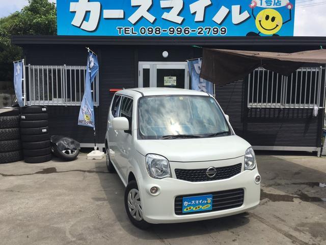 沖縄の中古車 日産 モコ 車両価格 34.8万円 リ済込 2014(平成26)年 10.0万km スノーパールホワイト