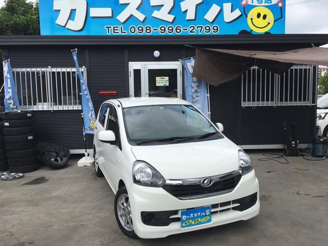 沖縄の中古車 ダイハツ ミライース 車両価格 34.8万円 リ済込 2014(平成26)年 7.3万km ホワイト