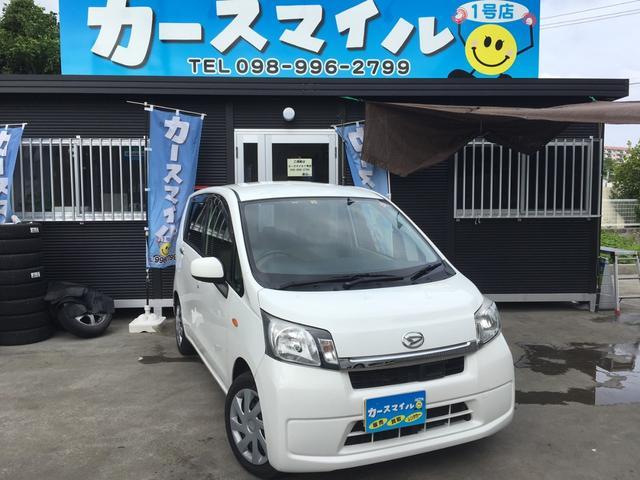 沖縄の中古車 ダイハツ ムーヴ 車両価格 32.8万円 リ済込 2014(平成26)年 11.0万km ホワイト