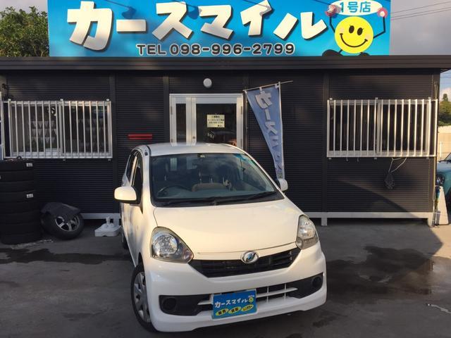 沖縄の中古車 ダイハツ ミライース 車両価格 29.9万円 リ済込 2014(平成26)年 9.9万km ホワイト