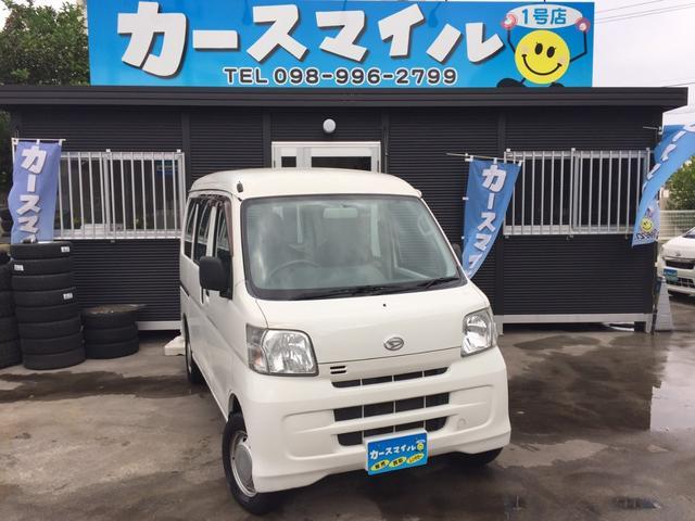 沖縄県の中古車ならハイゼットカーゴ スペシャル ナビ搭載車