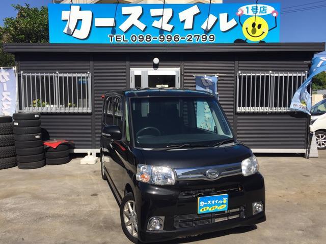 沖縄県の中古車ならタント Gスペシャル ナビ搭載車