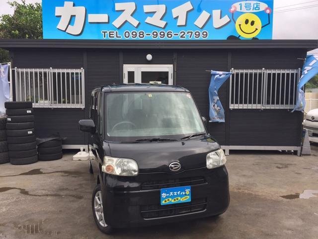 沖縄県の中古車ならタント Xスペシャル ナビ Bluetooth ETC