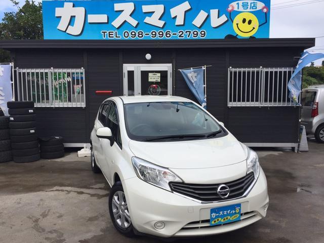 沖縄県糸満市の中古車ならノート X DIG-S 衝突被害軽減ブレーキ付 2年保証 ナビTV