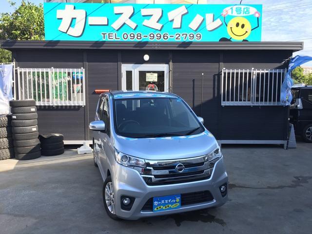 沖縄の中古車 日産 デイズ 車両価格 47.8万円 リ済込 2014(平成26)年 9.2万km クールシルバー