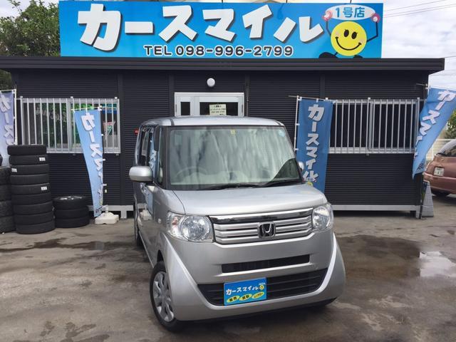 沖縄県の中古車ならN-BOX G スマートキー スライドドア ETC