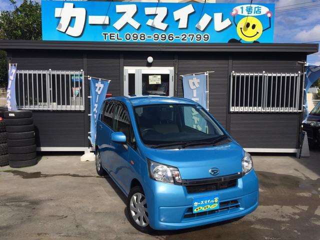 沖縄県糸満市の中古車ならムーヴ L SA スマートアシスト ナビ Bluetooth