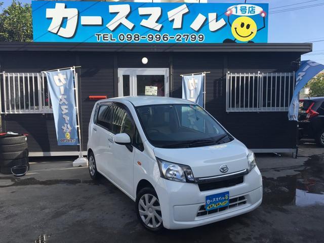 沖縄県糸満市の中古車ならムーヴ L SA 衝突被害軽減ブレーキ エコアイドル キーレス