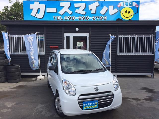 沖縄県の中古車ならアルトエコ ECO-L アイドリングストップ キーレス