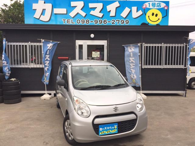 沖縄県の中古車ならアルト F キーレス バッテリ・オイル・フィルター・ワイパーゴム新品