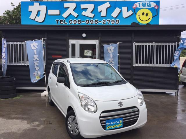 沖縄県糸満市の中古車ならアルトエコ ECO-L キーレス アイドリングストップ