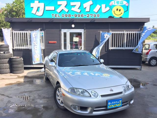 沖縄県糸満市の中古車ならソアラ 2.5GT-T ユーザー買取・実走行・フルノーマ