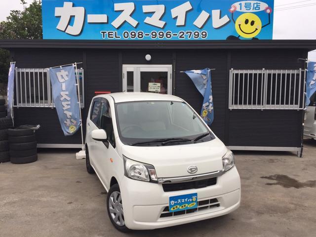沖縄の中古車 ダイハツ ムーヴ 車両価格 44.8万円 リ済込 2014(平成26)年 6.7万km ホワイト